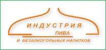 logo-beer_rus
